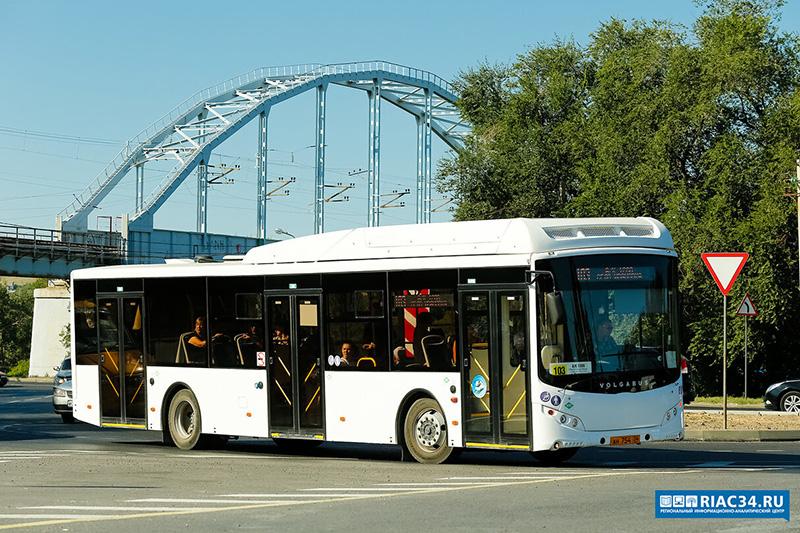 Волгоградский общественный транспорт попробуют сделать безопаснее