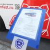Благодаря дорожному Нацпроекту в Пермь поступят 111 новых пассажирских автобусов