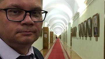 Александр Питиримов принял участие в совещании под председательством вице-губернатора Санкт-Петербурга Э.В.Батанова