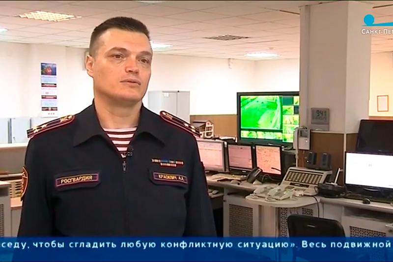Под надежной охраной (видео)