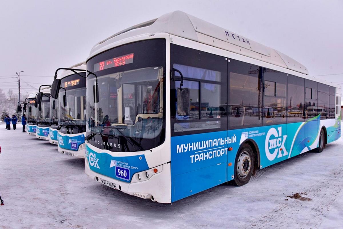 Городскому пассажирскому предприятию Омска переданы 20 новых автобусов