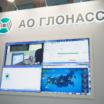 АО «ГЛОНАСС» — партнер Форума «Транспортная среда»