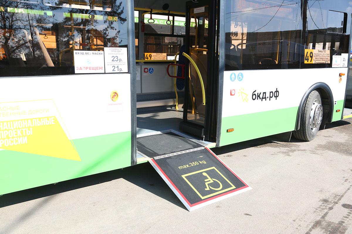 На магистральные маршруты Воронежа вышли новые автобусы