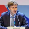 Директор департамента Минтранса России Алексей Бакирей примет участие в форуме «Транспортная среда»