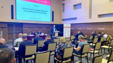 Транспорт России. В Волгограде обсудили модернизацию, безопасность и цифровизацию общественного пассажирского транспорта