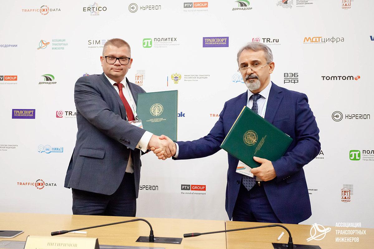 """АНО """"За общественный транспорт"""" и Ассоциация транспортных инженеров подписали Соглашение о сотрудничестве"""
