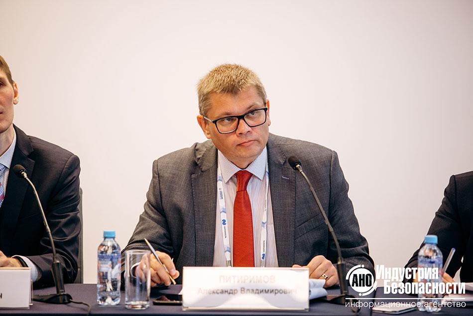 Александр Питиримов выступил модератором на Конференции по транспортной безопасности в Нижнем Новгороде
